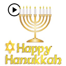 Animated Happy Hanukkah