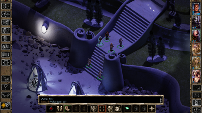 Скриншот №4 к Baldurs Gate II EE