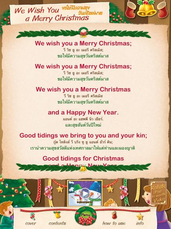 Christmas Song for Kids
