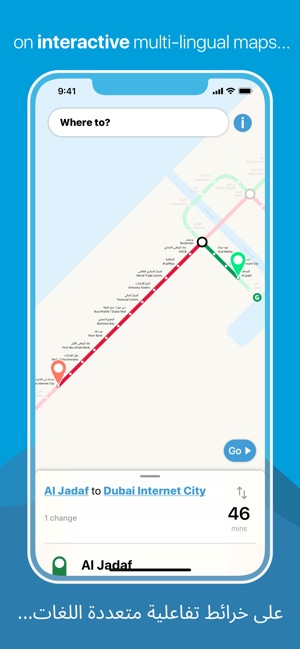 Dubai Subway Map.Dubai Metro Interactive Map On The App Store