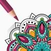 マンダラ塗り絵 - 大人の塗り絵 - iPhoneアプリ