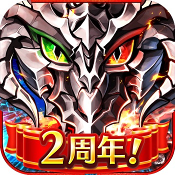 [ARM64] Dragon Project Japan - ドラゴンプロジェクト (All Versions) +2 Download