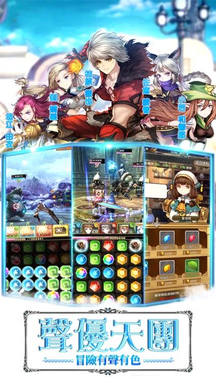 諾文尼亞-連珠魔法奇遇祭 screenshot-3
