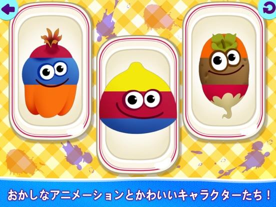 子供 幼児 学習 ゲーム 知育 3-5歳 幼児向けのおすすめ画像2