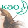Kao Hair Color Simulator - iPhoneアプリ