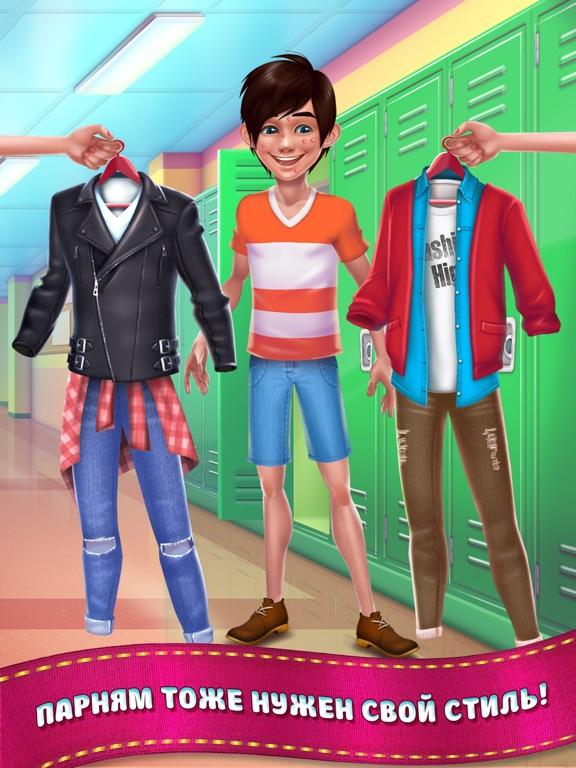 Скачать игру Модница в школе