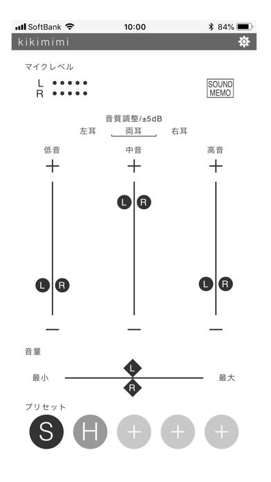 kikimimiのおすすめ画像4