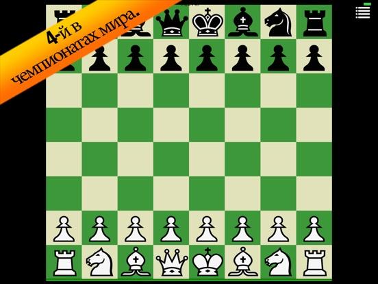 Шахматы; Стратегия Бой Игра 3D для iPad