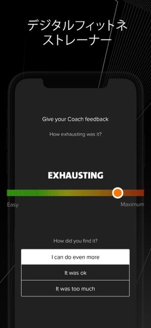 Freeletics: トレーニング&フィットネス Screenshot