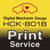 HCK-801B プリントサービス