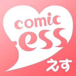 マンガコミックエス - 少女マンガBLマンガ読み放題