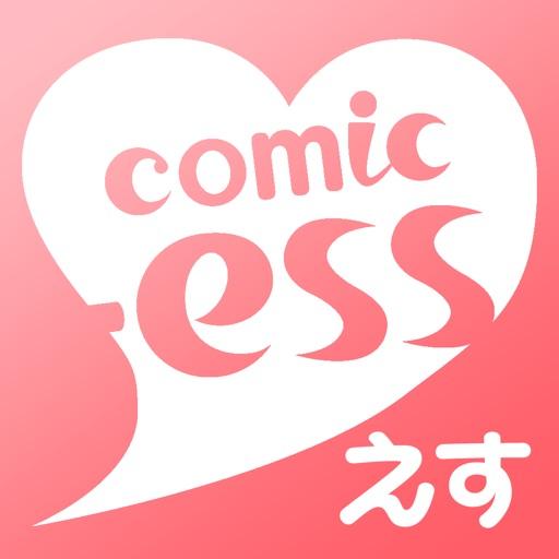 マンガコミックエス - 少女漫画/恋愛マンガ 読み放題