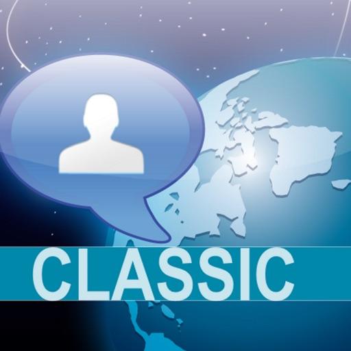 UNIVERGE MC550 Classic