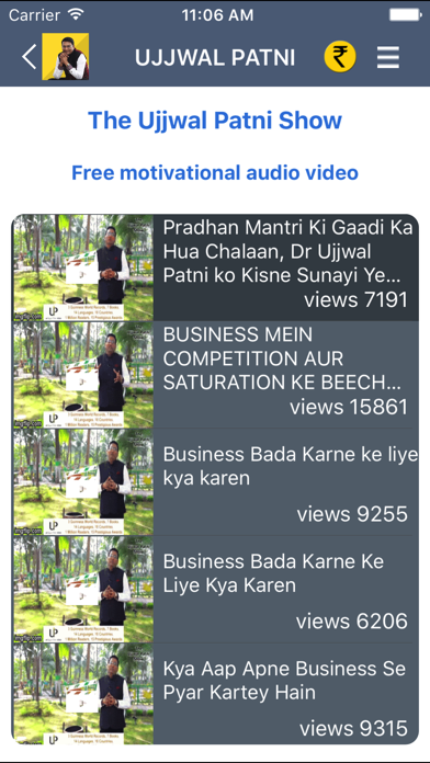 Ujjwal PatniScreenshot of 2