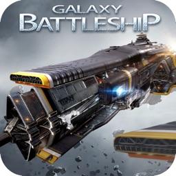 星际舰队-征服宇宙策略星战手游