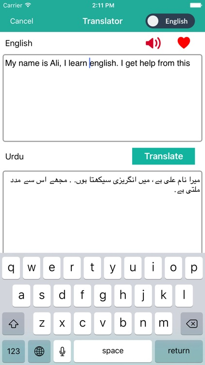 English to Urdu & Urdu to English Translator by Nasreen Zulfiqar