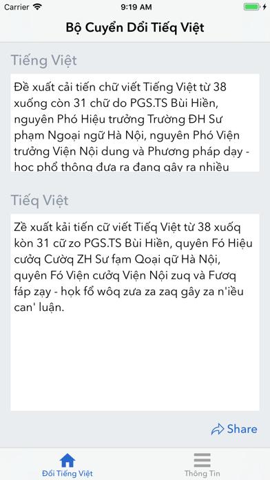 Đổi Tiếng Việtのおすすめ画像2
