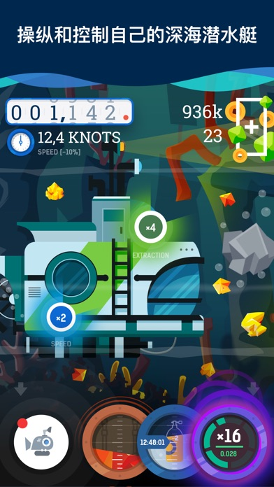 Flood: 海底采矿冒险点击游戏