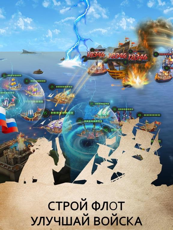 Скачать Пираты: Тактика и Стратегия