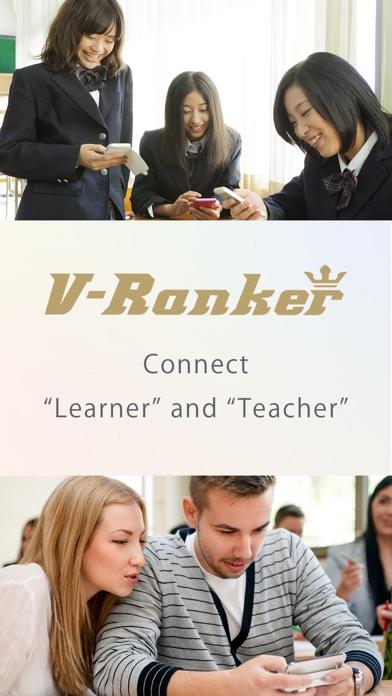 V-Ranker屏幕截圖1