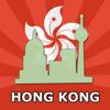 香港 旅行ガイド