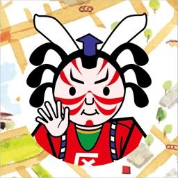Tokyo Chuo City Town Walk Map