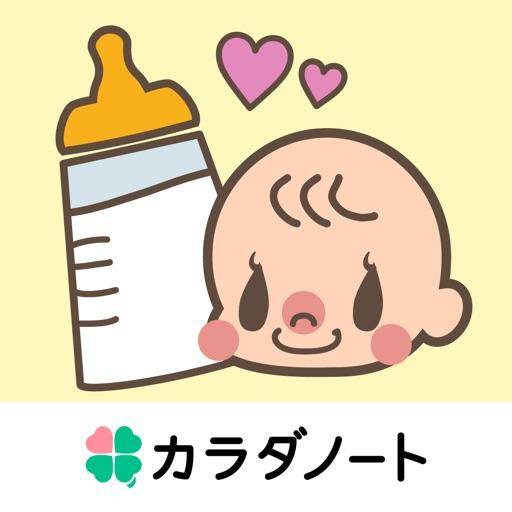 授乳ノート/毎日続ける授乳・育児記録