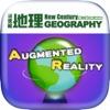 点击获取Ling Kee Geography AR