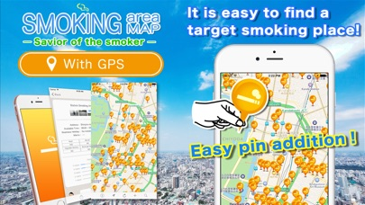 download Smoking area information Map apps 0
