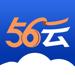 86.56云-物流云交易