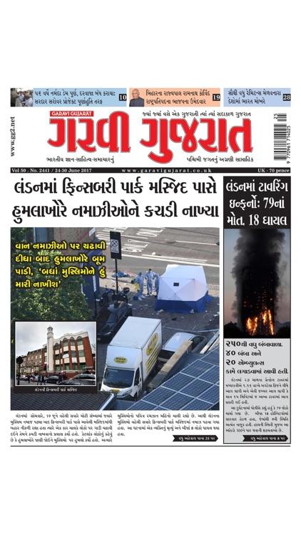 Garavi Gujarat Magazine screenshot-4
