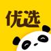 熊猫优选 - 连网红都在这买的省钱APP