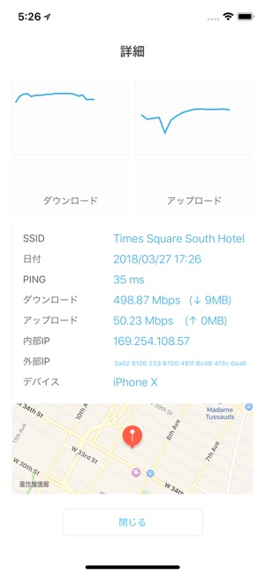 Speedcheck Internet Speed Test Screenshot