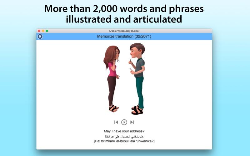 Arabic Vocabulary Builder screenshot 1