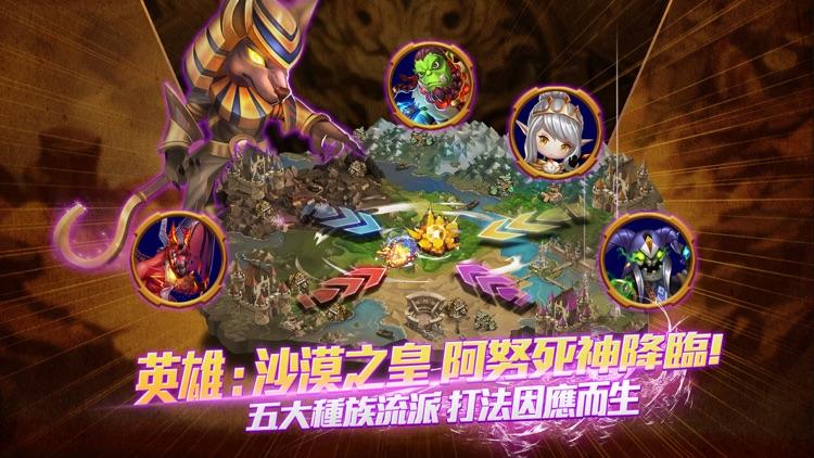魔卡對決 screenshot-3
