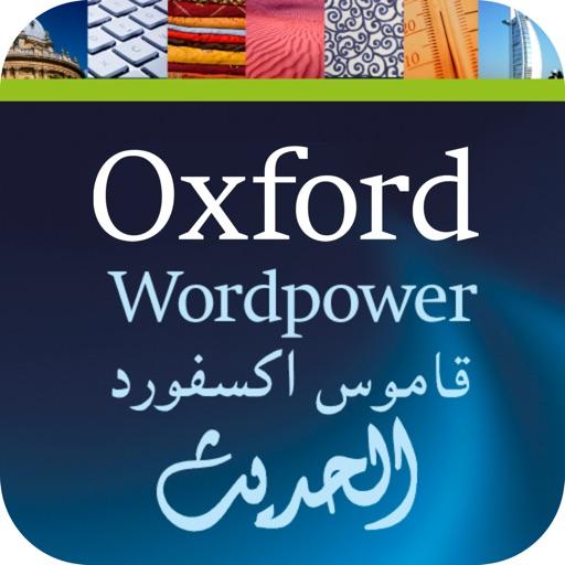 Oxford Wordpower Dict.: Arabic
