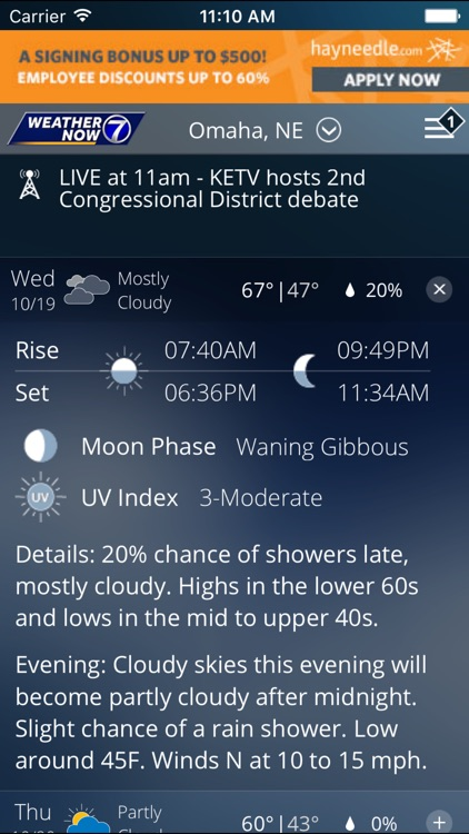 KETV Weather Now screenshot-3