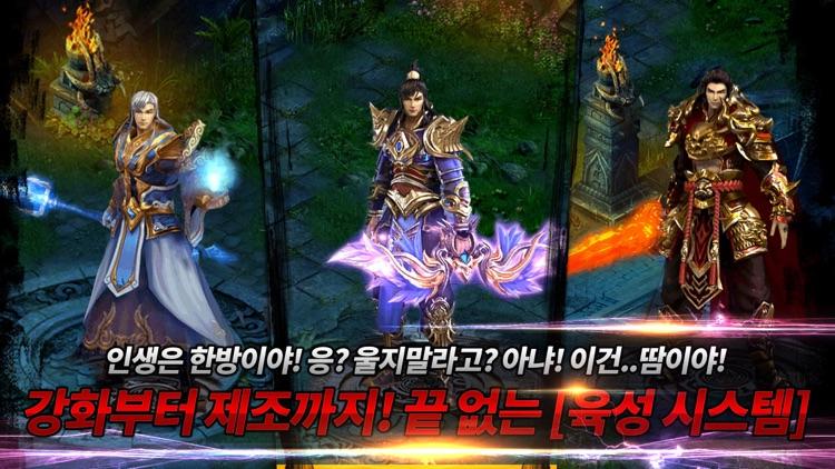 PK온라인 : 나쁜녀석들T screenshot-3