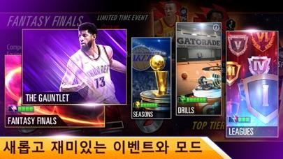 NBA 2K 모바일 농구 for Windows