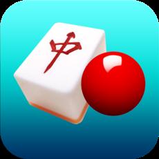 Activities of Mahjong and Ball