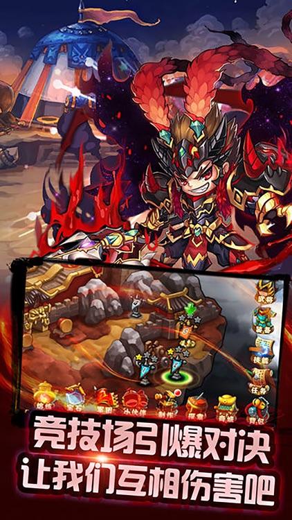 三国卡牌养成-策略三国群英传回合挂机卡牌游戏 screenshot-4