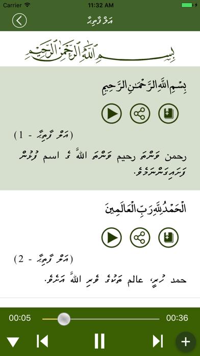 Quran Dhivehi screenshot three
