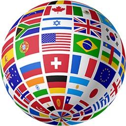 New world flag quiz