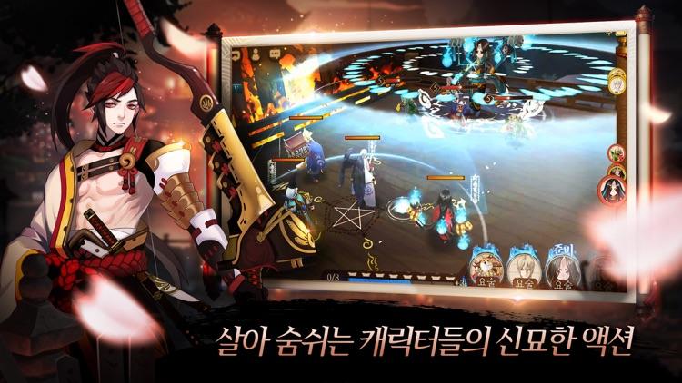 음양사 for kakao screenshot-3