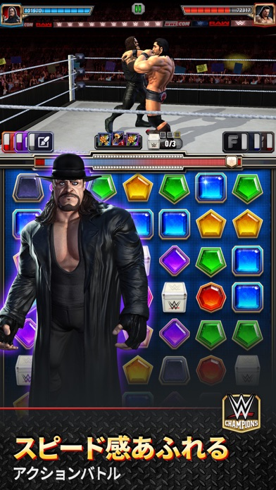 WWEチャンピオン
