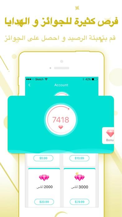 Screenshot for Talkee in Jordan App Store