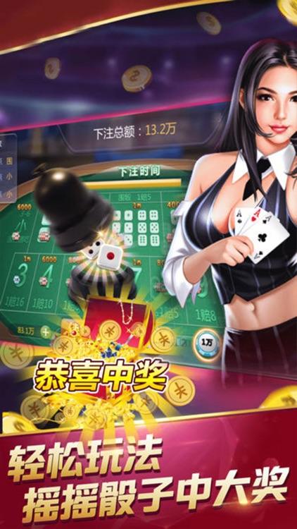 炸金花火拼版-疯狂真人炸金花欢乐版 screenshot-3