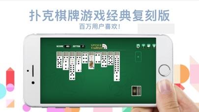 Classic Poker Casual 2018 screenshot 1