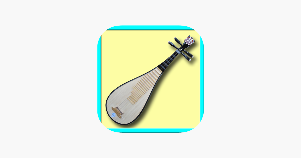 where are photos stored on iphone instruments on the app 19611