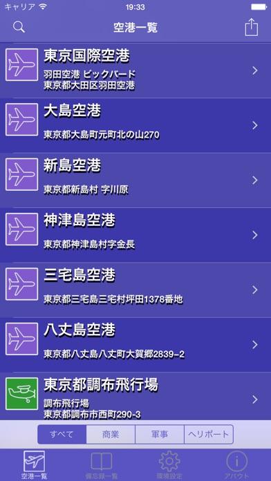 https://is3-ssl.mzstatic.com/image/thumb/Purple128/v4/af/f7/45/aff745bb-6db9-1cdb-a160-613698986796/source/392x696bb.jpg